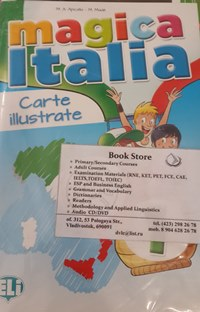 Magica Italia Carte illustrate
