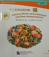 Idioms and Stories Elementary Level (Monkeys)