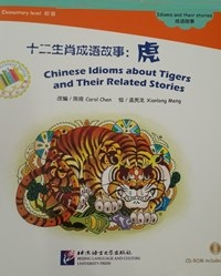 Idioms and Stories Elementary Level (Tigers)