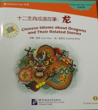 Idioms and Stories Elementary Level (Dragons)