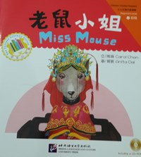 Chinese Graded Readers Miss Mouse Beginner's Level