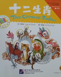 Chinese Graded Readers The Chinese Zodiac Beginner's Level