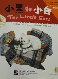 Chinese Graded Readers Two Little Cats Beginner's Level