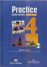 Practice Exam Primary School Papers 4
