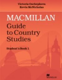 Macmillan Guide to Country Studies 1 + Teacher's Book