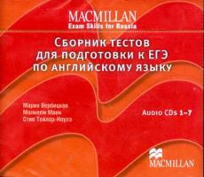 Macmillan Exam Skills for Russia Audio CDs (7)