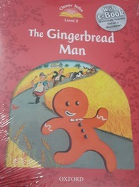 The Gingerbread Man Pack Level 2
