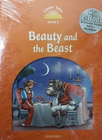 Beauty and the Beast Level 5