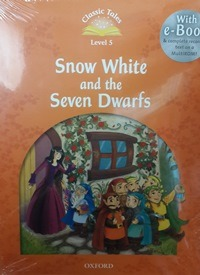 Snow White and the Seven Dwarfs Pack Level 5