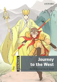 Journey to the West Pack One Level