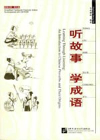Learning Through Listening: An Introduction to Chinese Proverbs and Their Origins