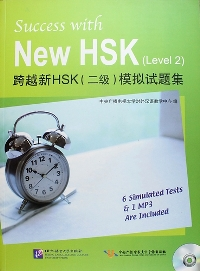 Success with New HSK Level 2 (Simulated Tests+MP3)