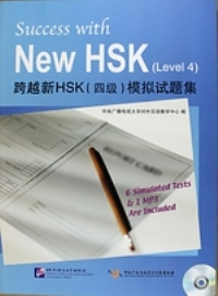Success with New HSK Level 4 (Simulated Tests+MP3)
