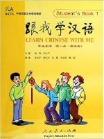 "Learn Chinese with me for beginners Student""s Book"