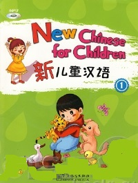 Chinese for Children +CD I new