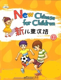 Chinese for Children +CD  II  new
