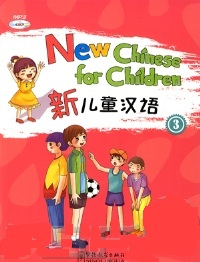 Chinese for Children +CD III new