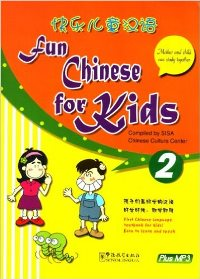 Fun Chinese for Kids vol.2 - Book with 1CD