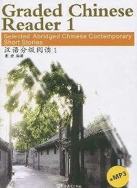 Graded Chinese Reader 1