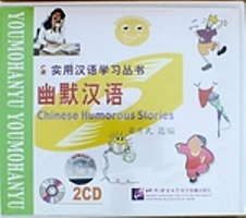SPCh Chinese Humorous Stories CD