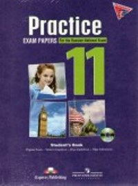 Practice Exam Papers Student's  Book with MP3