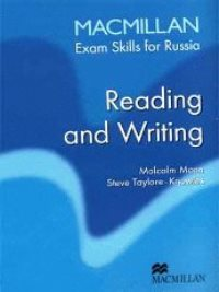 Macmillan Exam Skills for Russia Reading and Writing