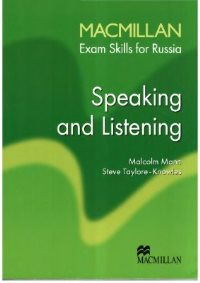 Macmillan Exam Skills for Russia Listening and Speaking