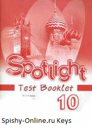 Spotlight 10 Test booklet
