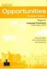 New Opportunities Beginner Language Powerbook